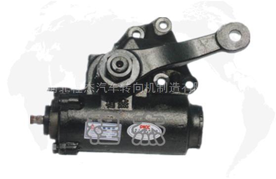 程杰福田时代骑士4200动力方向机1106334000005液压助力转向器/CJ9070C-01\1106334000005