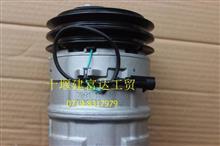 原厂东风天龙   天锦  大力神   压缩机总成/8104010-C0122   空调压缩机