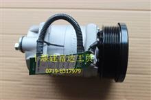 特价原厂东风天龙   天锦  大力神   压缩机总成东风贝洱 /8104010-C1100   空调压缩机