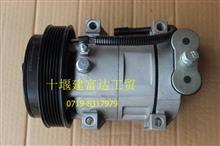 原厂东风天龙   天锦  大力神   压缩机总成/8104010-C1102   空调压缩机