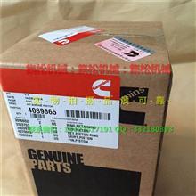 康明斯QSB6.7四配套/大小瓦/排气摇臂轴/QSB6.7