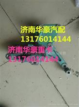 重汽金王子空调压缩机支架 金王子空调托架/金王子空调托架VG1062130018