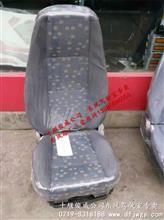 纯正原厂东风天龙气囊座椅,大力神司机侧气囊座椅/6800010-C0203  6800010-C4302  6800010-C4303
