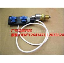 雪佛兰 汽车涡轮叶片位置传感器/12643471 763527-0512 12635324