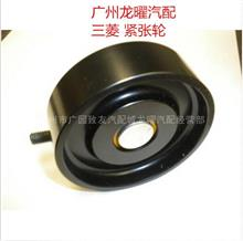 三菱道奇 发动机皮带惰轮 空调皮带轮/MR398887a MR398887 MR398887c