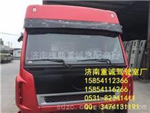 解放新大威驾驶室总成、雨刷系统及全车配件  重诚直销/济南重诚:15854112366