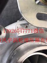 06K09-0758 S200G涡轮增压器/06K09-0758 S200G