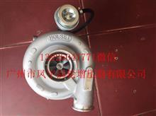 4046025  4089854康明斯QSM11涡轮增压器/4046025 3590044 4050244 4089854