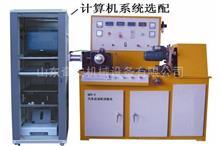 QDS-2汽车启动机试验台/QDS-2汽车启动机试验台