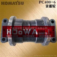 小松PC400-6挖掘机支重轮 底轮配件18027299616/PC400-6
