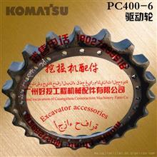 小松PC400-6 40吨挖掘机履带驱动齿 驱动轮 驱动齿圈/PC400-6驱动齿