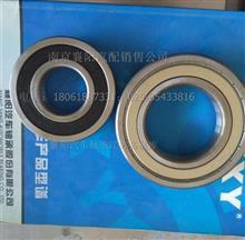ZXY襄阳轴承 发电机轴承 0类高速球轴承/6300~6310
