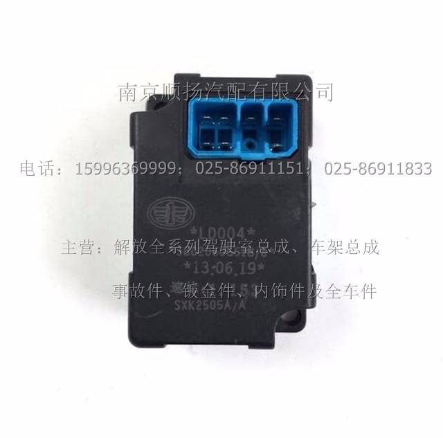 解放j6配件 车速信号控制器, 转速传感器3802060g61b.