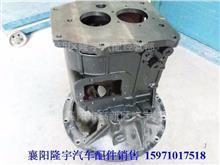 东风多利卡 福瑞卡 变速箱壳体 离合器壳/8T40 多利卡离合器壳