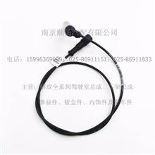 一汽解放J6配件 ABS轮速传感器/3550360-6S