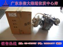 1118010-D308道依茨涡轮增压器/1118010-D308