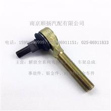 一汽解放J6配件 变速杆操纵机构 换档接头/1703145A70A