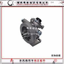 东风商用车1125010-H02L0油水分离器座/1125010-H02L0