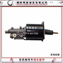 东风商用车天龙国4离合器助力器总成/1608010-T3806