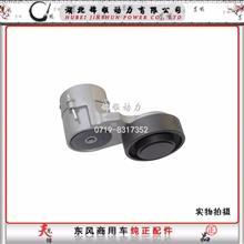 东风商用车雷诺国5发动机发电机皮带涨紧轮/D5010224457