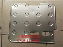 1204041-T68H0东风天龙汽车消声器隔热板/1204041-T68H0