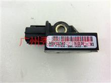 本田思域混合动力安全气囊传感器77930-SNA-A320/77930-SNA-A320