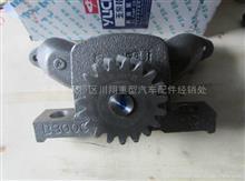 B3000-1011020A机油泵/B3000-1011020A 玉柴