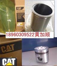 N卡特3406输油泵3408排气门3412发电机 起动机 缸套/C15