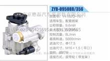 扬柴Y4102Q发动机皮带轮式方向机转向助力泵Y4102Q-701/Y4102Q-701(ZYB-09508R356)