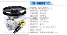 扬柴发动机皮带轮式方向机转向助力泵Z20380109/Z20380109(ZYB-1010R811-2)