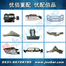 中國重汽 汕德卡 C7H駕駛室配件 汕德卡駕駛室 吸油軟管/810W47304-0057