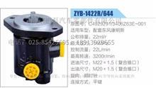 康明斯发动机平键式方向机转向助力泵C4929291,3406Z63E-001/C4929291,3406Z63E-001