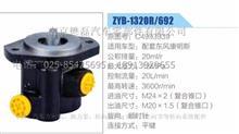 康明斯发动机平键式方向机转向助力泵C4993939/C4993939(ZYB-1320R692)