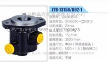 康明斯发动机平键式方向机转向助力泵C5263537,3406010-C24012/C5263537,3406010-C24012