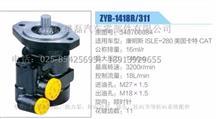 美国卡特CAT重卡美国康明斯发动机11齿方向机转向助力泵340700084/340700084(ZYB-1418R311)