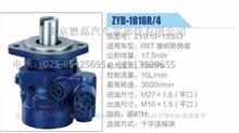 扬客6BT康明斯发动机十字连接块式方向机转向助力泵ZYB10-15S03/ZYB10-15S03(ZYB-1016R-4)