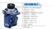 潍柴杭发发动机17齿方向机助力泵HG1500139463/HG1500139463(ZYB-1518R-55-1)