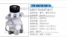 重汽曼卡潍柴WD12发动机19齿方向机转向助力泵ZYB-0022R-861-6/ZYB-0022R-861-6