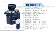 重汽轻卡潍柴发动机17齿方向机助力泵WG9631470060-2D型/WG9631470060-2D型