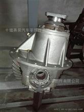 善景牌东风汽车减速器/2402B68-010