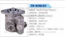玉柴发动机凹凸键方向机助力泵,MKA01-3407100SF2(ZYB-1628R-611)/MKA01-3407100SF2(ZYB-1628R-611