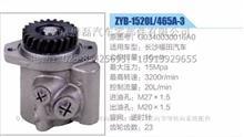长沙福田玉柴发动机23齿方向机助力泵,G0340030016A0/G0340030016A0