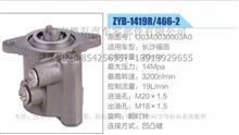长沙福田玉柴发动机助力泵,G0340030003A0(ZYB-1419R-466-2)/G0340030003A0(ZYB-1419R-466-2)