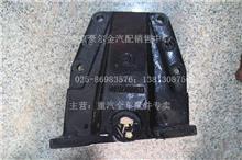 陕汽奥龙前簧后支架(右)/DZ9114520156