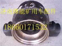 同力853平衡轴壳、徐工蓬翔宽耳平衡轴壳、通力平衡轴壳/34029110032