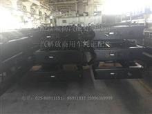 一汽解放J6车架总成 大梁总成/2800010-62A/G