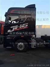 一汽解放JH6驾驶室总成/GP5000010-B83-1500-001-#54-B4