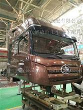 一汽解放J6驾驶室总成/5000990E64A(H)