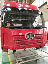 一汽解放J6驾驶室总成/5000990E42V(H)