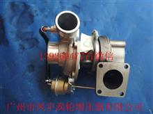 1118010-850天皇600P五十铃车用增压器RHF5/1118010-850